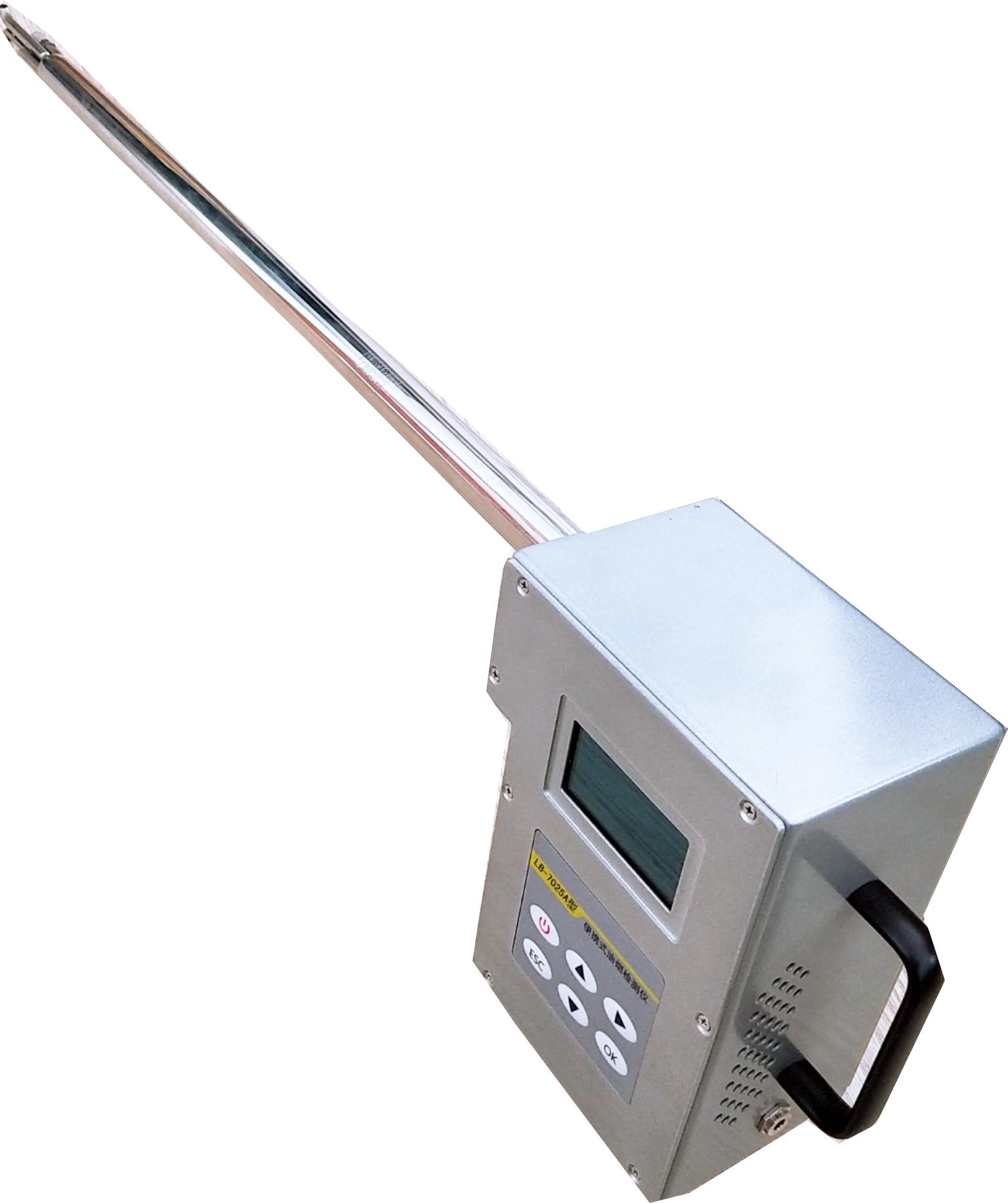 LB-7025A型便携式油烟检测仪.png