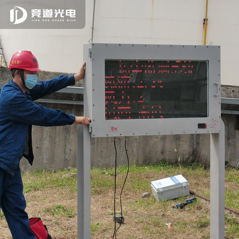 防爆气象站安装-21.10.13-3.jpg