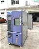 ZT-CTH-306L-G高低温循环试验箱