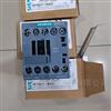 西門子3RT6017-1AN21接觸器進口