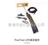 posiTest LPD湿海绵针孔检测仪