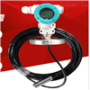 TPS-400本安型液位变送器
