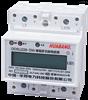 DDSU228-DW简易多功能无功表有功1.0级无功2.0级导轨