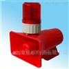 KCZ-H48600F-KCZ-H48600F声光报警器