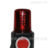 FL4870LZ-多功能声光报警器FL4870LZ